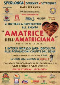 AMATRICE-dell'Amatriciana-ok